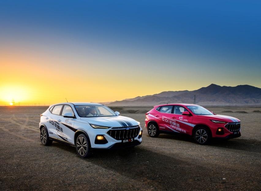 造型犀利 两种动力总成 长安欧尚X5上市 售价6.99万起