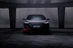 上汽奥迪全新电动概念车今晚发布,基于MEB平台打造