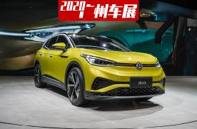 2020广州车展,数字化的上汽大众ID.4 X真有料