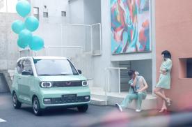 2万欧元定价超预期 宏光Mini EV敞篷版将出口欧洲