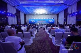 统一润滑油亮相中国特许加盟大会,发布itongyi数字化平台4.0版本