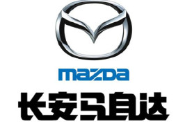 """长安马自达五月销量出炉,CX-30真能成为""""全村希望""""?"""