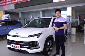 《谊起玩车》江淮嘉悦X4,这台小型SUV很科幻!