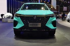 新国潮智联网SUV全新荣威RX5 PLUS正式开启预售