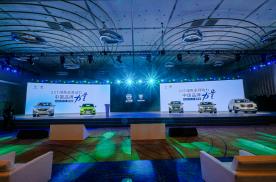 3.0T绿色澎湃动力强势发布 荣威RX5 ePLUS同步上