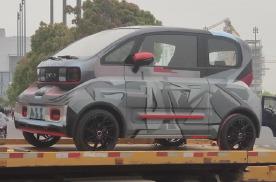 2021上海车展:新宝骏KiWi EV实拍 增加新的车身配色