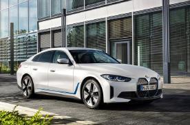 高端电动车市场新成员,宝马i4能否撩动你的心?
