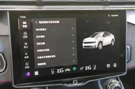 抢鲜看:领克05自动辅助驾驶功能详细展示