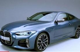 全新一代宝马4系官图发布,宝马历史上变化最大的换代车型?