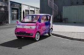 全民改装!宏光MINIEV开创中国新能源车潮创文化