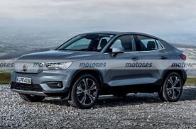 沃尔沃全新纯电动车将于3月2日首发