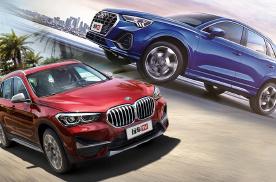 宝马X1决战奥迪Q3!两台SUV 价格就差1万到底买谁?