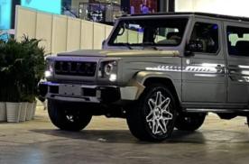 2021上海车展:BJ80探月版抢先看