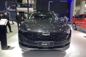 观致再出新车,观致7售价10万元,消费者是否会为它买单