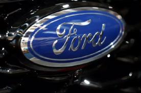 高田气囊隐患 福特在美召回300万台车辆