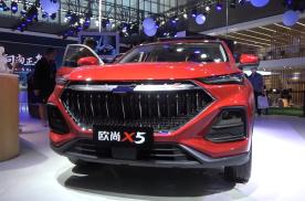 长安欧尚X5北京车展开启全球预定 搭载蓝鲸1.5T发动机