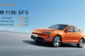 四驱、全铝底盘、零百4.8秒,这款中型SUV不到28万贵吗?