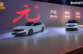 神龙汽车未来5年投放14款产品 全面启动MHEV轻混技术
