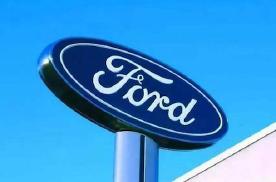 福特业务调整,人事再次迎来变动,这一次堪称史无前例?