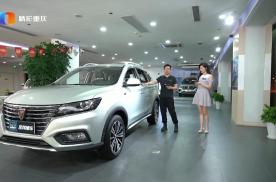 互联网汽车四年突破百万辆 荣威RX5 4G互联百万款上市