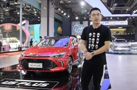 2021上海车展丨BEIJING U5 PLUS抢先体验