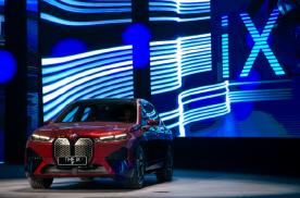 中国首次宝马集团之夜,最佳主角BMW iX