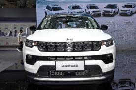 2020广州车展:新款Jeep指南者全球首发,内饰大变样!