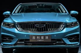 """亮相2020北京国际车展,PREFACE中文定名""""吉利星瑞"""""""