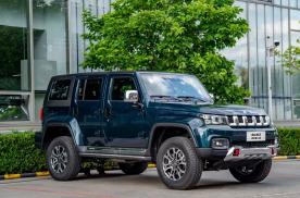 新款BJ40城市猎人版上市,不到16万就有家用的越野SUV