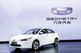连续四年蝉联中国品牌销冠的吉利,为何带不动高端品牌几何汽车?