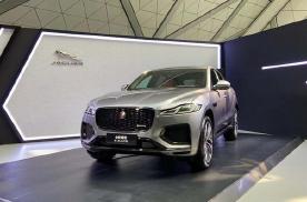 上海车展前瞻,捷豹路虎携多款新车亮相发布,新款XFL迎来首秀