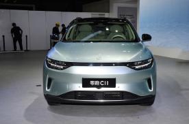 2020广州车展:零跑C11正式亮相,预售16万起!