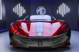 MG Cyberster概念车  上海车展亮相
