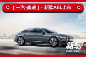 低配奥迪A6L都有氛围灯,新款上市,奔驰E级刚上市就有威胁