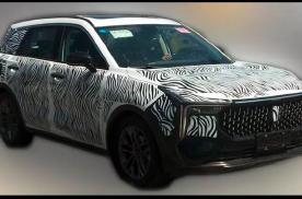 看个新车丨全新S系列产品,奔腾D365紧凑型SUV曝光