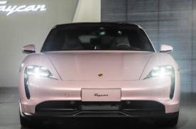 对决特斯拉Model S,保时捷Taycan基础版够不够格?