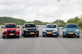 中国品牌/合资品牌正面硬扛,这四款SUV的横评值得你细品!