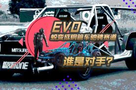 【金属计划】钢铁猛兽出击:钢管车测试挑战