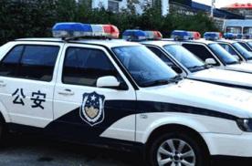 警车舍弃用了几十年的大众和丰田,国产汽车这次真成门面了?