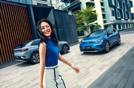 相近的价格,您买大众燃油车还是纯电汽车?