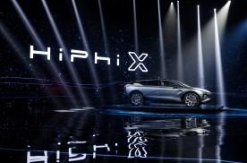高合HiPhi X,中国品牌换道超车的希望?