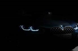 全新宝马4系预告图 6月2日首发亮相