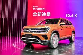 新车投放提速 上汽大众ID.6 X、全新途昂家族联袂亮相上海