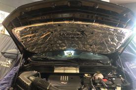 莒县车道凯迪拉克XT6汽车隔音改装大白鲨 没有噪音真好