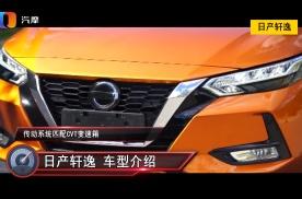 想买一辆紧凑型日系轿车 新款轩逸和新款卡罗拉怎么选?
