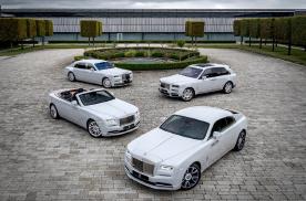 2020年劳斯莱斯汽车Bespoke高级定制业务续写辉煌