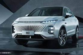 上汽荣威全新SUV鲸官图发布 上海车展正式亮相