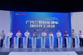 首款新能源车型2021年量产 广汽三菱开启联合研发新时代