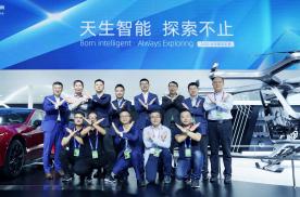 小鹏汽车北京车展公布多项服务计划,积极探索未来智能出行新可能
