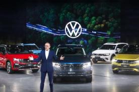 途观X及途锐PHEV首发亮相 大众明年在华SUV将达12款
